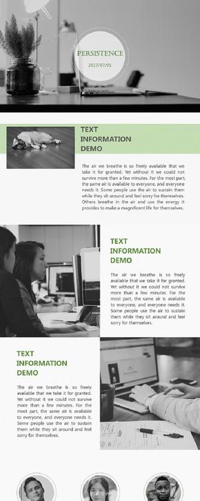 绿灰色扁平简约清新工作总结汇报、简历团队介绍PPT模板