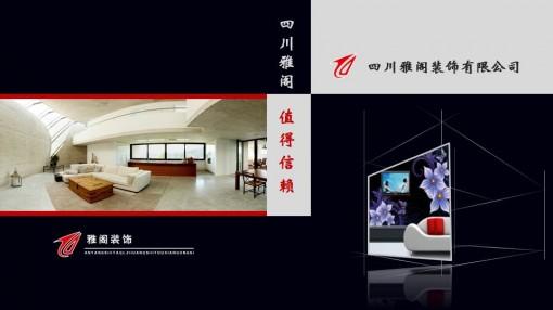 装修公司案例展示装修室内设计ppt模板