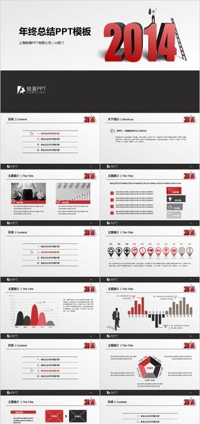 黑红色调商务风格年终总结PPT模板