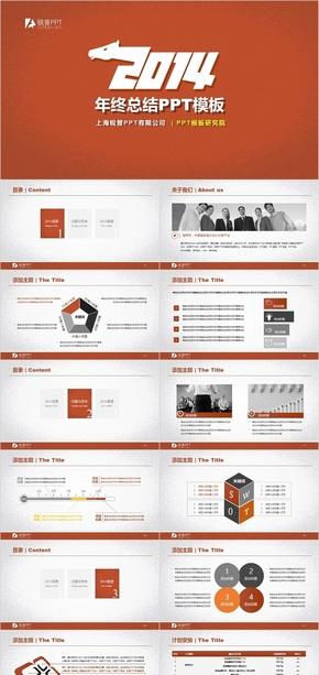 红色商务风格年终总结PPT模板