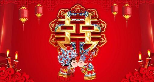 中式婚礼片头开场电子相册 婚庆 电子相册   祝福  表白 婚礼 结婚