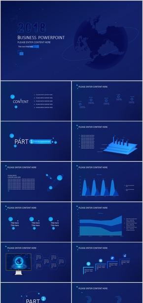 【蓝色科技】科技感线条工作汇报商业计划模板