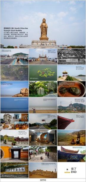 舟山高清摄影图集