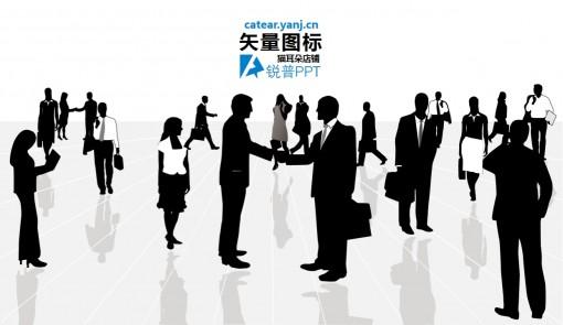 商务人物黑白剪影 - 演界网,中国首家演示设计交易平台