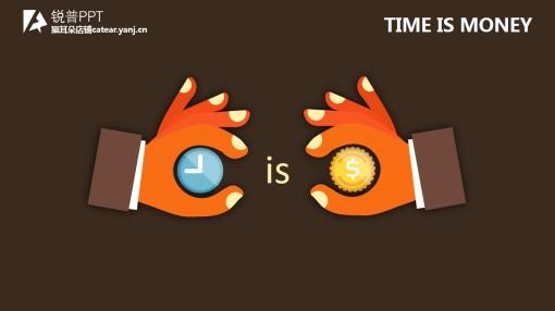 时间就是金钱创意矢量图标