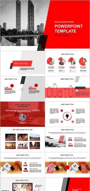 【致轩演示】【新年新品】红黑配简约商务模板