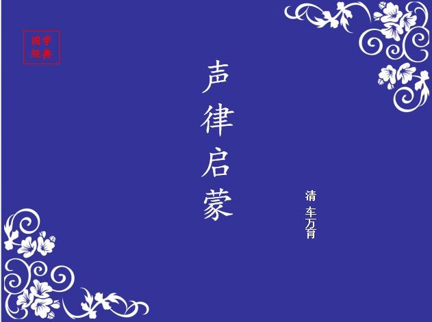 演唱李爱华相信歌谱- 天使合唱团 曲谱