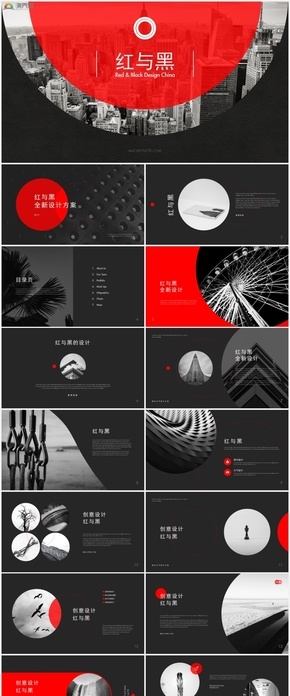 欧?#26469;?#27668;红黑配色创意设计商务通用keynote模版