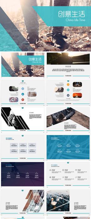 清新简约商务通用市场营销产品展示PPT模板