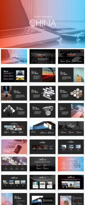企业文化培训项目产品介绍PPT模板