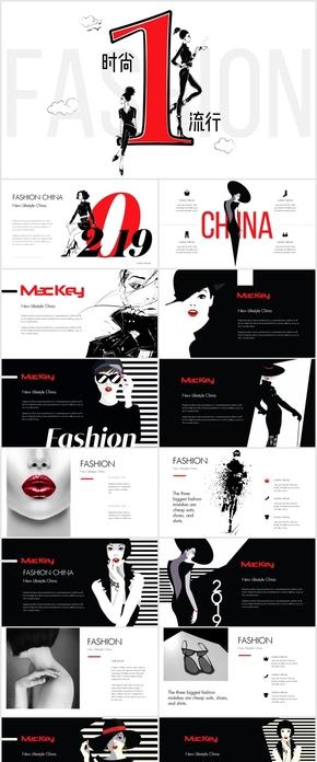 红黑高端时尚营销策划艺术keynote模板