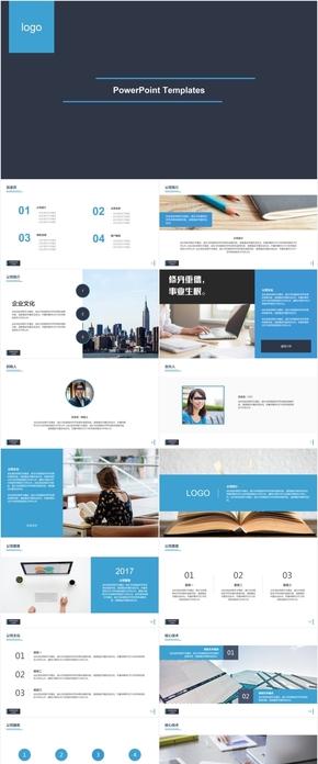 简约蓝色商务简介企业公司简介文化宣传keynote模版
