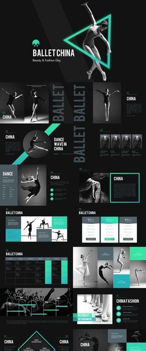 儿童芭蕾舞蹈培训学校招生keynote模板