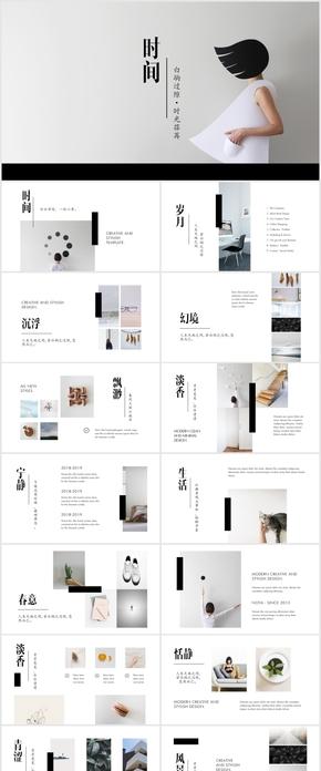 小清新文艺风简约唯美 广告、设计、摄影摄像keynote模板