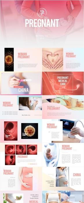 高端月子中心產后恢復孕期健身醫療健康中心PPT