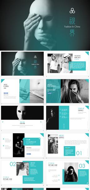 艺术创意摄影文案营销策划通用PPT模板