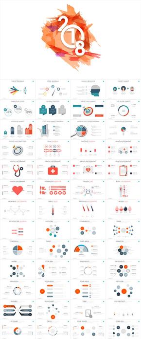 多版面keynote数据图表合集