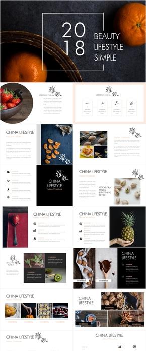 创意设计水果唯美多用途keynote模板