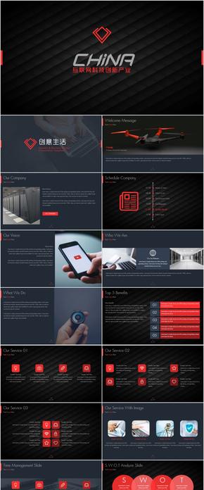 红黑大气科技公司多用途keynote模板