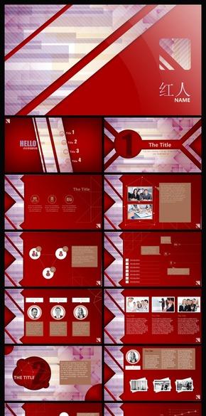 【珞珈】商务激情红色创意PPT模板——《红人》