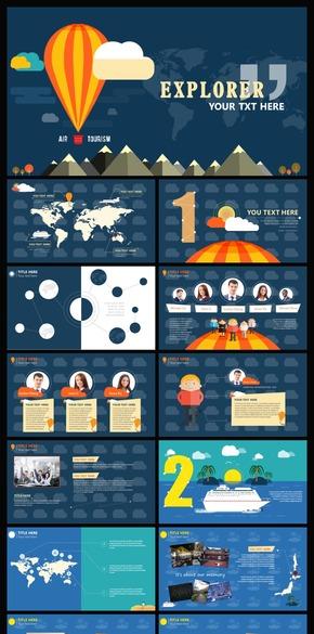 【珞珈】市场旅游总结汇报模板——《EXPLORER-探索者》