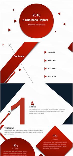 2016年终总结keynote工作汇报超值模板-2017商务发布会创意Keynote免费实用