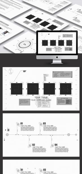 黑白酷炫科技风演示模板