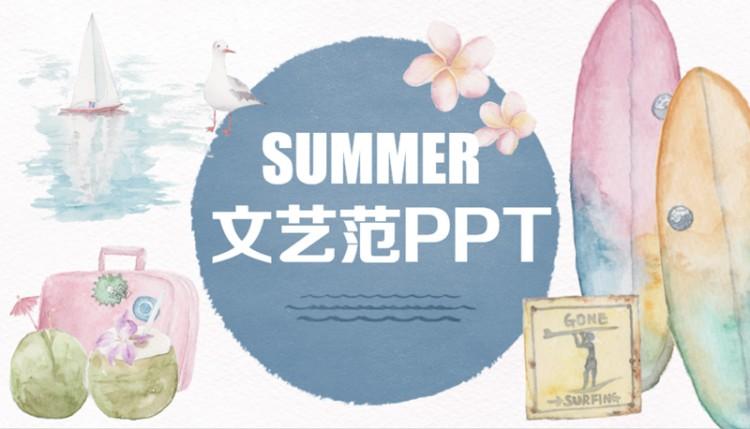 复古文艺风ppt - 演界网