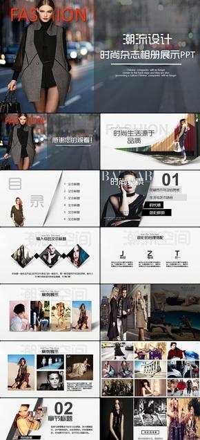 【潮流广告】时尚动感女装模特奢侈品广告包包相册展示杂志PPT