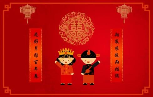 中国风传统可爱古典喜庆婚礼ppt