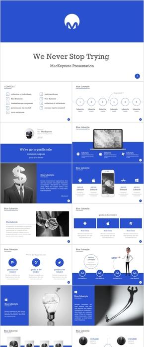 蓝白简洁多用途keynote模板
