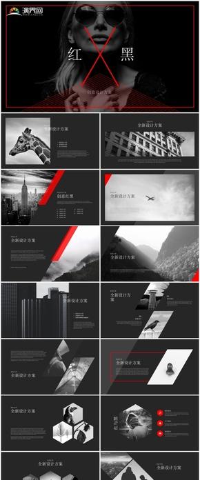 大氣紅黑配色創意設計案例簡介keynote模板