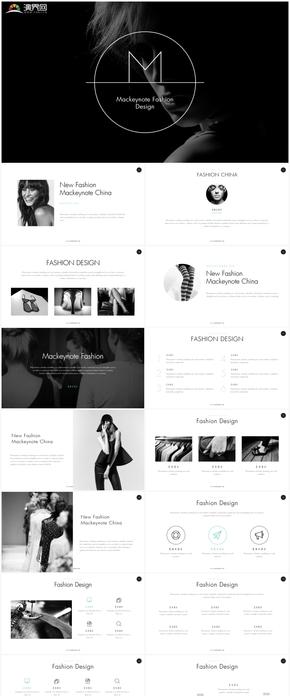 创意黑白设计艺术唯美商务通用ppt模版