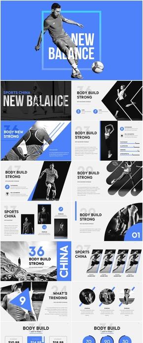2018新百伦运动品牌商业计划书keynote模板