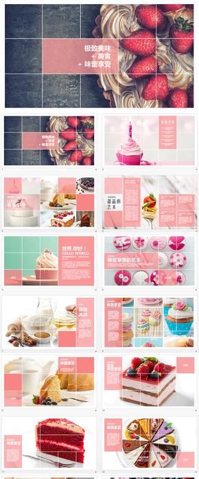 冰淇淋蛋糕甜点餐厅美食图片轮播PPT