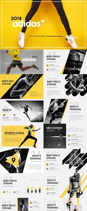 阿迪达斯时尚运动品牌商业计划书ppt模板