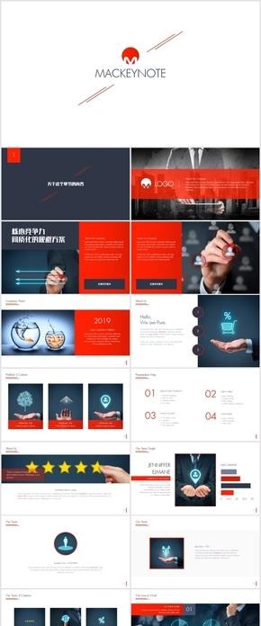 2019红黑大气企业文化公司介绍keynote模板