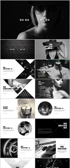 时尚服装珠宝营销策划艺术服装商业计划书keynote模板