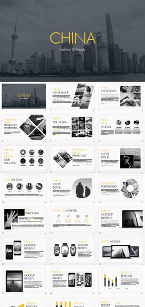 黑黄精致创意商务通用keynote模板