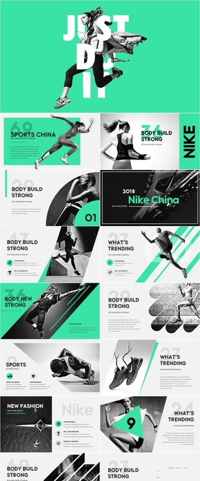 2018耐克运动品牌商业计划书keynote模板