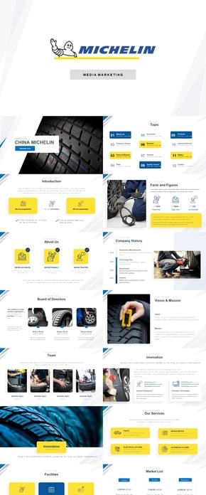 米其林轮胎产品竞争分析keynote模板