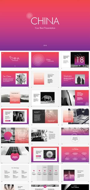 多色彩简约商业计划书KEYNOTE