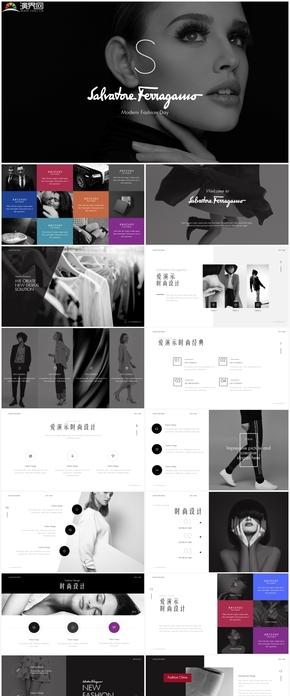 高端時尚服裝奢侈品產品商業計劃書keynote模板