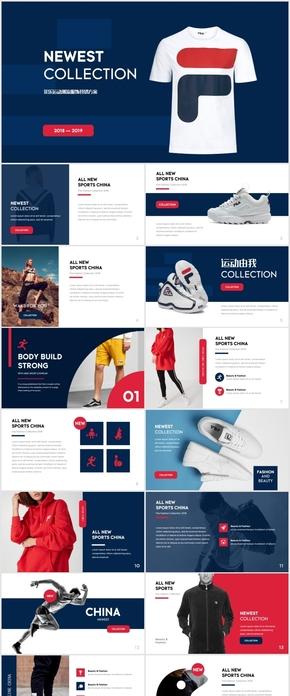 菲乐fila运动品牌商业计划书keynote模板