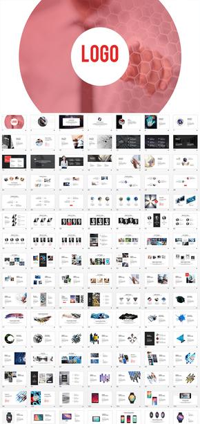 互联网络科技软件公司keynote模板
