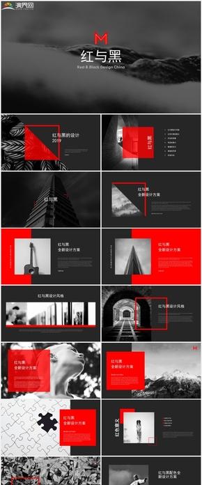 紅黑配色創業設計商務通用keynote模板