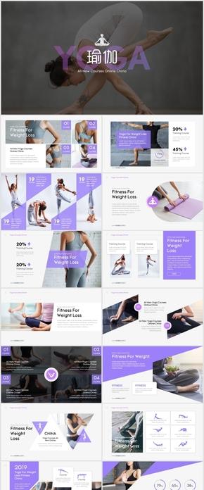 杂志风瑜伽健身运动广告宣传PPT模版