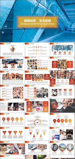 企业公司团队介绍总结宣传推广工作总结计划汇报PPT模板