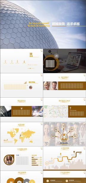 企业总结汇报市场营销团队介绍PPT模版