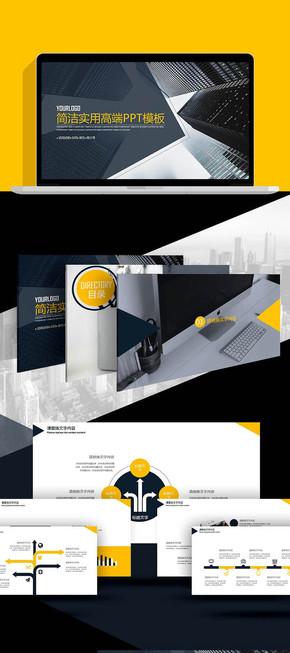 新年计划总结欧美简洁商业计划书